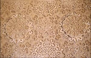 alhambra 16