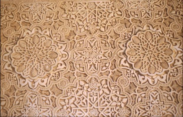 Stucco art history glossary for Alhambra decoration
