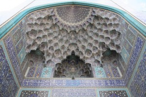 Isfahan_Royal_Mosque_entrance