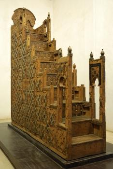Minbar Art History Glossary