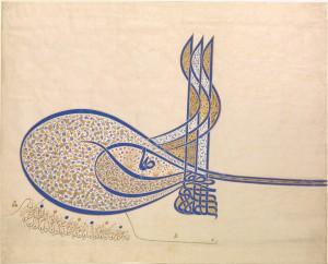 Suleyman tughra